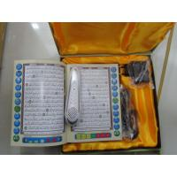 Quality Hot!! Top Quality Pen Arabic ,word by word M9 Tajweed Somail wholesale