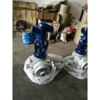 Quality 3 Inch Cast Steel Globe Valve Electric Actuator BW Hand Wheel Power Plant wholesale