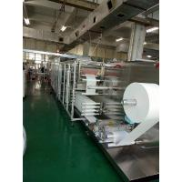 Quality CE Wet Wipes Production Line 19KW Wet Installation Power Full servo motor wholesale