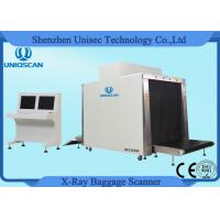 Quality Airline Cargo 1.5*1.8m tunnel X Ray Luggage Scanner with Stable Performance wholesale