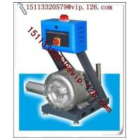 Quality 2.2KW Air blower/Air pump/Central vacuum generator with Competitive Price wholesale