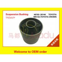 Quality 48702-30140 Toyota Lower Control Arm Bushing With Strong Corrosion Resistance wholesale