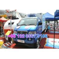 China RHD Dongfeng Diesel 4x2 Light Duty Refrigerator Truck EQ5032XXY on sale