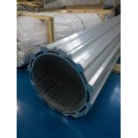 Quality 6063 T5 Aluminium Extrusion Pipe 48mm Diameter For DC Motor Enclosure wholesale