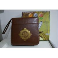 Quality Digital Quran player mp4 with Hadith ,Dua ,Muitifivideo and competitive price wholesale