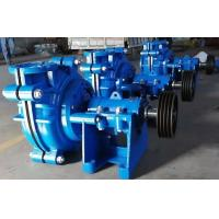 Quality High Chrome Alloy Horizontal Slurry Pump for Heavy Duty Minerals Processing Applications wholesale