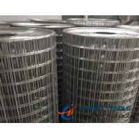 Quality Good Strength Stainless Steel Welded Wire Mesh, Used for Making Fence wholesale