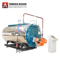 China Package Type Industrial Fire Tube Natural Gas Fired 1 Ton Steam Boiler on sale