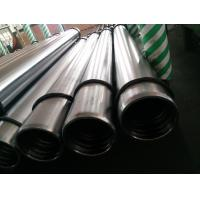 Quality High Precision Stainless Hollow Bar / Hollow Stainless Steel Rod for sale