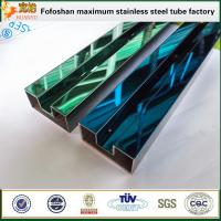 Quality Best Price Colored Stainless Steel Pipe Manufacturers wholesale