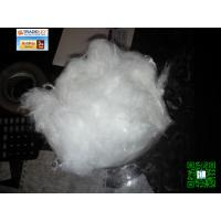 China LOW MELTING POLYESTER Fiber 4Dx51mm/LMF non-woven/Chemical Fiber/Synthetic Fiber/Supplier on sale