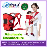 China New Style Baby Carrier China Wholesale Baby Hip Seat Carrier on sale