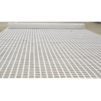 China PVC Coated Fibreglass Pavement Reinforcement Geogrid Excellent UV Resistance on sale