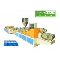 Quality Twin screw extruder for pvc roofing sheet forming machine with extrusion mould 1300mm wiyh reasonabel price wholesale