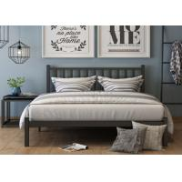 Buy cheap Modern simple iron bed, environmental protection iron bed frame, european from wholesalers