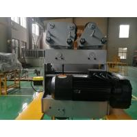 Quality Single Speed Working Duty M4 2 Ton Wire Rope Hoist wholesale