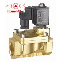 Quality 2 Way Pilot Operated Water Solenoid Valve 2 Inch Solenoid Valve NC Brass wholesale
