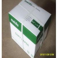 Buy cheap HB Meidu 8.5*11 Copy Paper from wholesalers