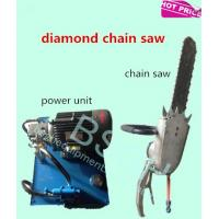 China powerful ! BS-35pro hydraulic concrete diamond chainsaw on sale