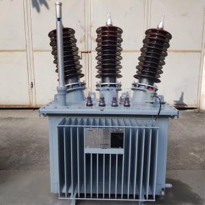 China 35kV Oil Type Power Transformer , Oil Filled Multiple Winding Transformer on sale