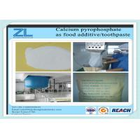 Quality Cas 7790-76-3 Dicalcium pyrophosphate 96%min purity as food supplement wholesale