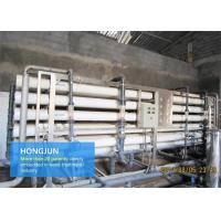 Quality RO Filtration Industrial Water Purification Equipment Salty Removal Active Carbon wholesale