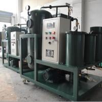 China Turbine Oil Cleaning /Oil Regeneration /Oil Recycling Systems on sale