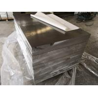 Quality Aircraft Fittings  7075 T651 Aluminum Plate  High Weight - To - Strength Ration wholesale