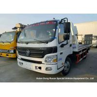 Quality 4 Ton Hydraulic Wrecker Tow Truck , Flatbed Recovery Truck With Cummins Engine wholesale
