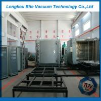 China Full automatic ceramic tiles PVD coating machine on sale