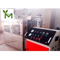 Quality 500 Mesh Food Pulverizer Machine Polyester Powder Coating Reliable Adjusted Fineness wholesale