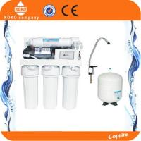 Quality Manual Flush Reverse Osmosis Water Filtration System Pur Water Filter With 3.2 Plastic Tank wholesale