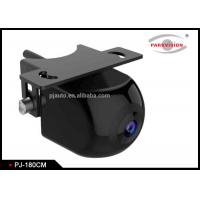 Quality 180 Wide Angle Multi View Car Camera1280 * 720 Pixels Easy To Switch Modes wholesale
