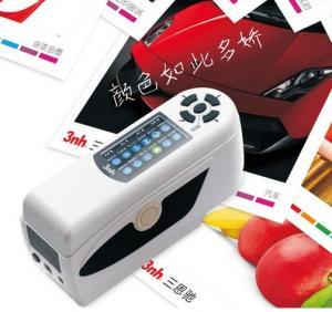 Quality Colorimeter / Colour spectrophotometer for color quality control management wholesale