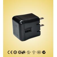 Quality 11W 0.5A - 60A 100V to 240V AC USB Smart Car Battery Charger for Set-top-box / PDA wholesale