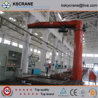 Quality Kuangshan High-duty 20ton Jib Crane wholesale