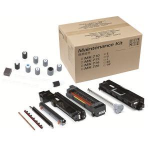 Quality MK-716 Maintenance Kit Kyocera Original Kit For KM-4050/5050 Copier wholesale