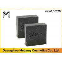 Quality Mineral Nourishing Natural Moisturizing Soap Dead Sea Mud Skin Revitalizing wholesale