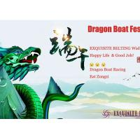 Quality Kindly noted: our Dragon Boat Festival from 27-30 May wholesale