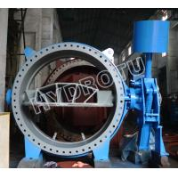 Quality Hydraulic Counter weight  Flanged Butterfly Valve wholesale
