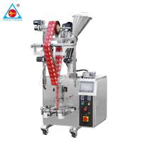 China Automatic plantain flour packing machine plantain flour packaging machine on sale