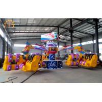Quality Funny Flying Swing Ride , Fiberglass And Steel 24 Seats Energy Storm Ride wholesale
