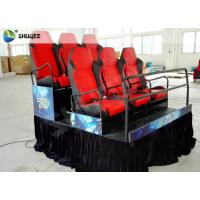 Quality Entertainment 7D Cine Chair 7d Cinema Equipment With Simulator System 220 / 380V wholesale