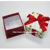 China Cosmestic paper box , paper cosmetic  box on sale