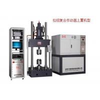Quality Two Column Fatigue Testing Apparatus , High Accuracy Strain Testing Machine wholesale