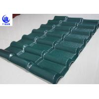 Buy cheap Stable Fire Froof Synthetic Resin Roof Tile For Villa , Residential 2.3mm from wholesalers