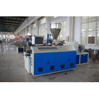 Quality PVC Pipe / Plastic Profile Twin Screw Extruder Machine High Extruding Output wholesale