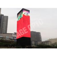 Quality IP65 Video Wall Waterproof LED Display P10 Giant LED Screens Full Color wholesale