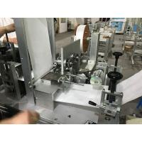 China Fully Automatic 5Ply KN95 Nonwoven Disposable Medical Facemask Facial Surgical Face Masks Making Machine Production Line on sale