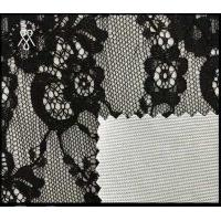 China 2018 Fashion 100% Nylon lace composition with wholesales price transparent textile cheap white fabric roll on sale